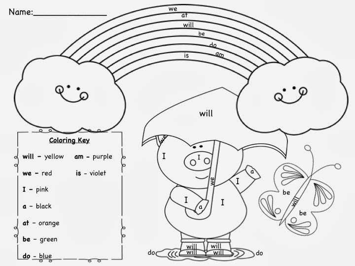 Sight Word Coloring Pages Sight Word Coloring Pages Beautiful