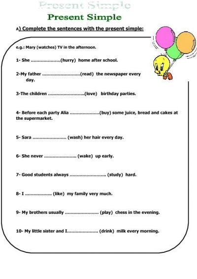 Simple Present Tense Kids Worksheet Activities, Present Tense