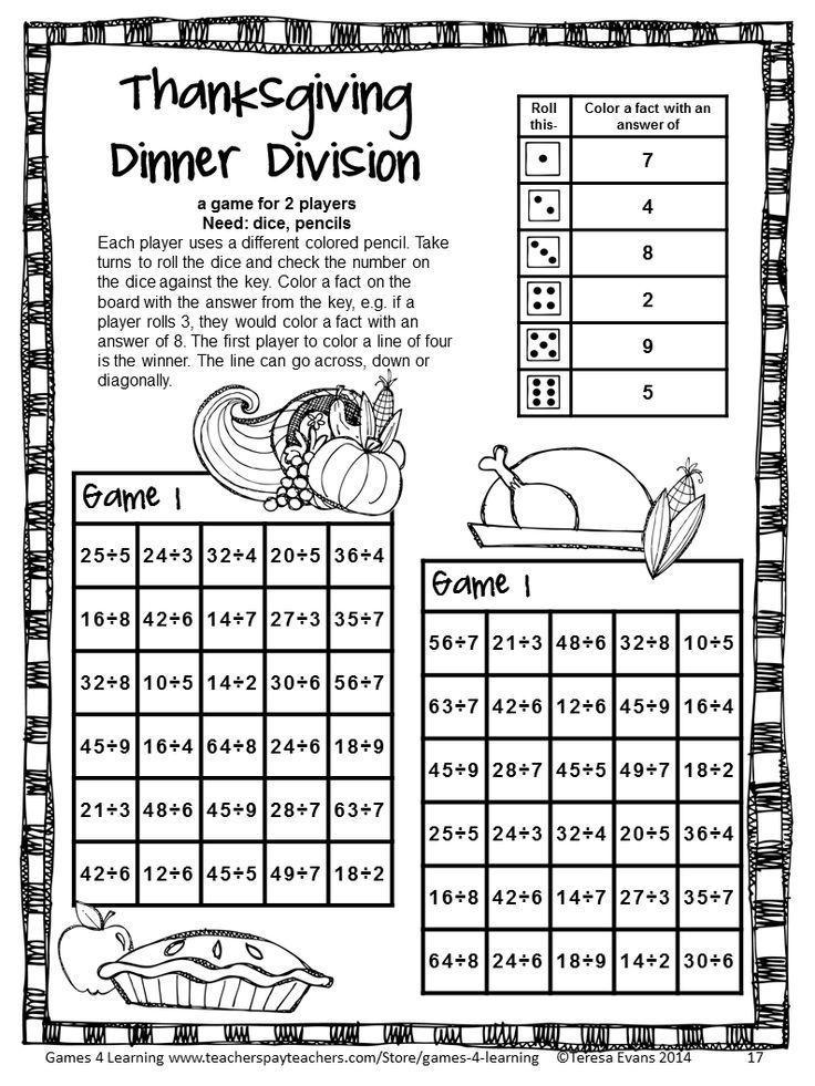 Thanksgiving Multiplication Worksheets 4th Grade 442798