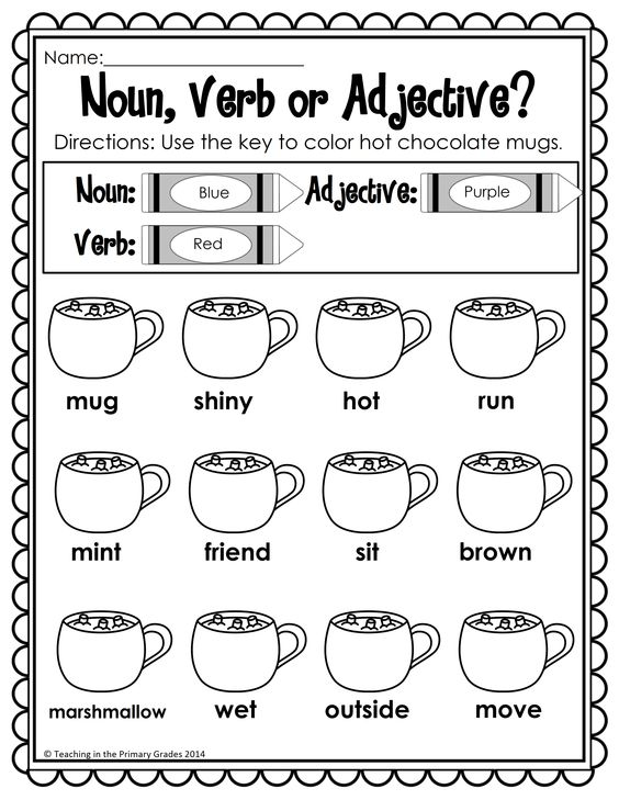 Transform Noun And Verb Worksheets For First Graders For Winter