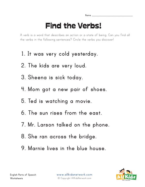 Verbs Worksheets Find The Verbs Worksheet All Kids Network Ideas