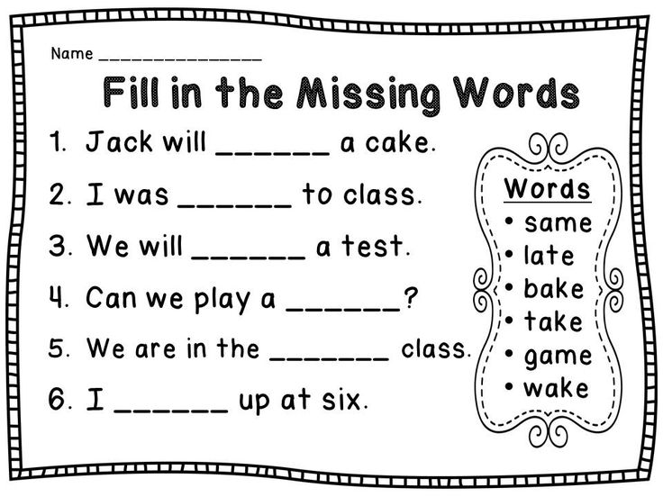 Worksheet Year 1 English