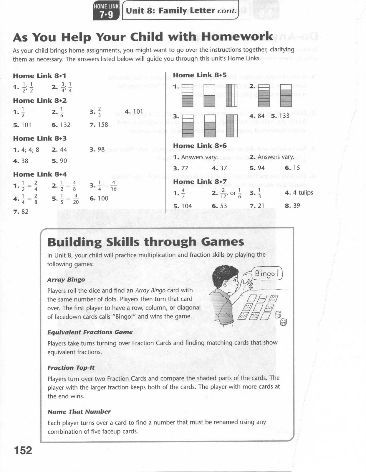 About Math Worksheets  578483