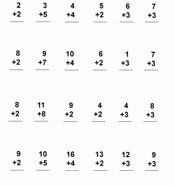 Addition 1st Grade Printable First Grade Math Worksheets First In