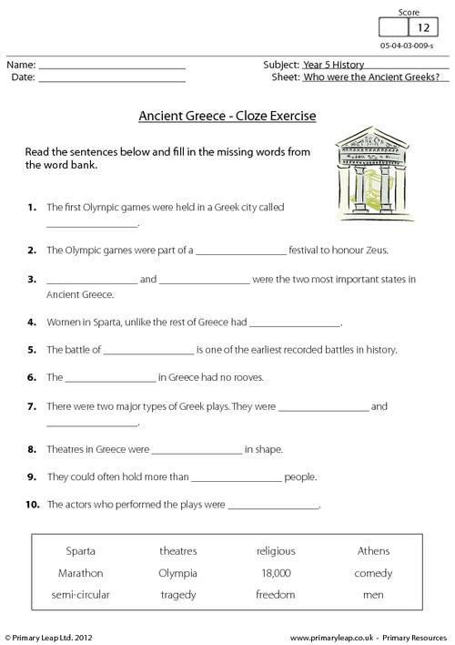 Ancient Greek Worksheets The Best Worksheets Image Collection