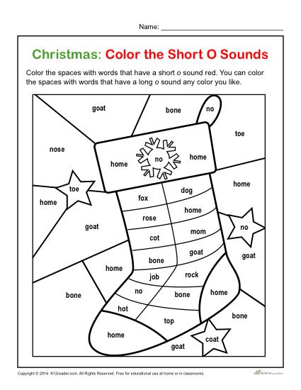 Color The Short O