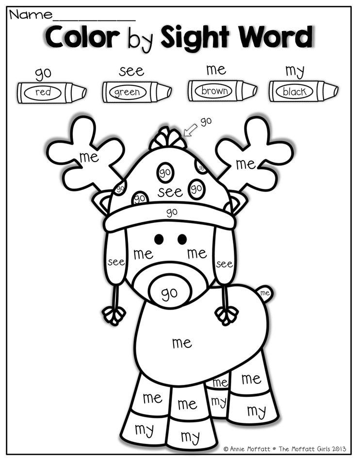 Christmas Kindergarten Worksheets Printable  1381147