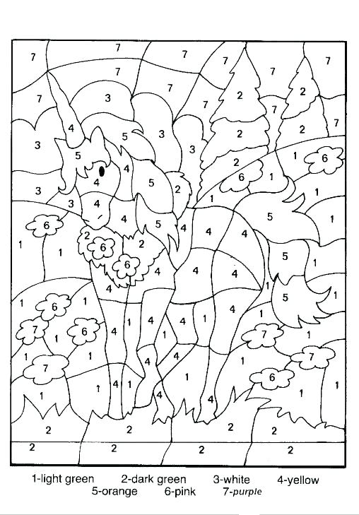 Coloring Worksheets For 4th Grade  2210457