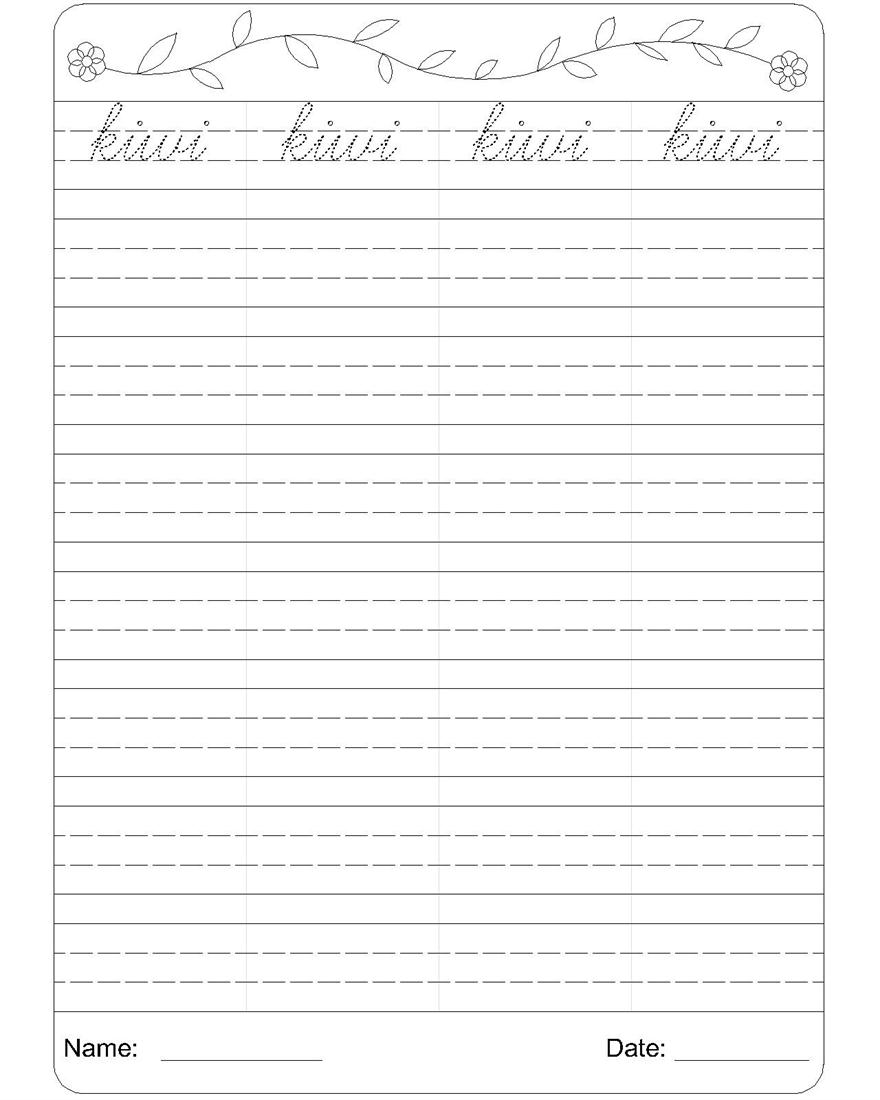 Cursive Worksheets For Kindergarten 1400311
