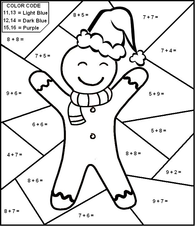 Free Math Worksheets 1st Grade Christmas  173018