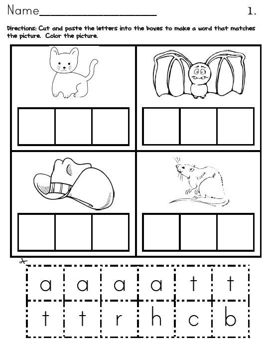 Free Printable Kindergarten Cut And Paste Worksheets