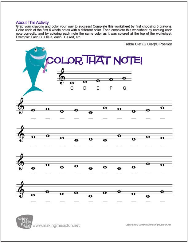 Free Printable Note Name Worksheets Awesome 93 Best Classroom