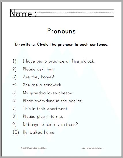 Free Printable Pronouns Worksheet