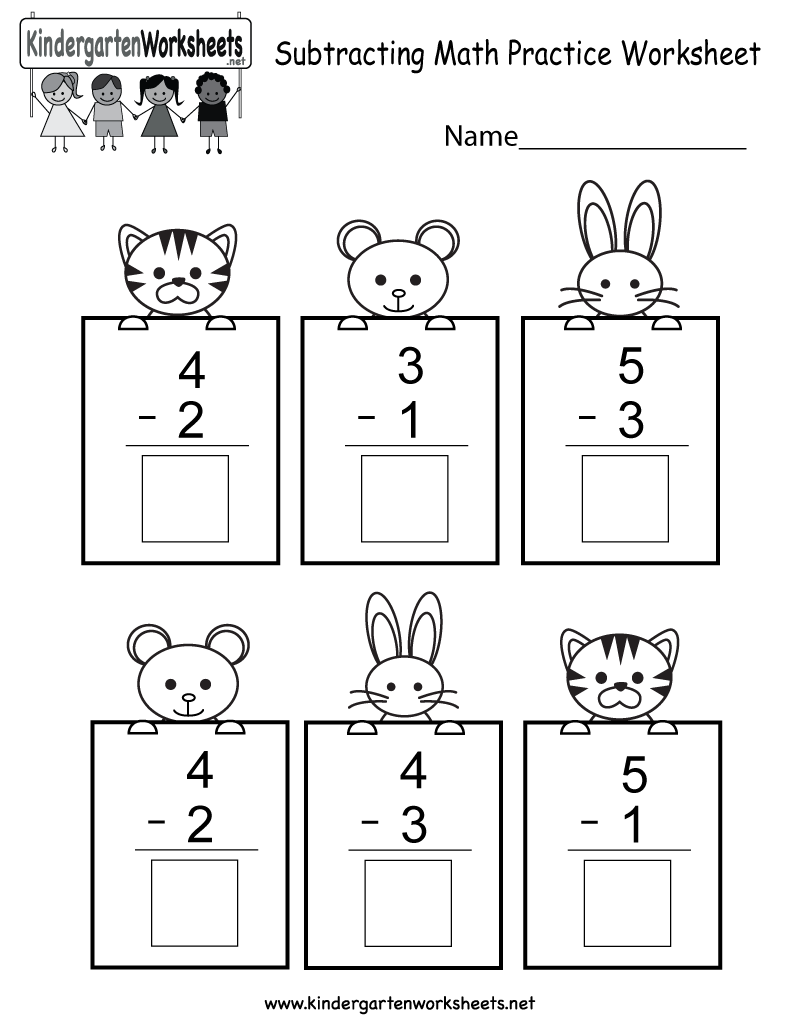 Free Printable Subtracting Math Practice Worksheet For