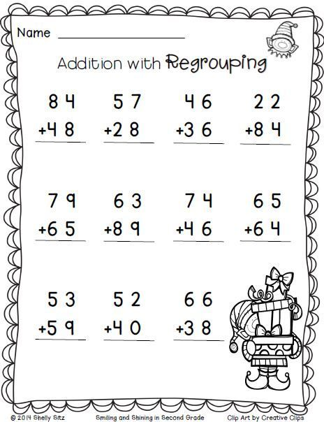 Free Second Grade Math Addition Worksheets