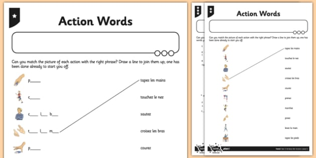 French Action Words Worksheet   Activity Sheet