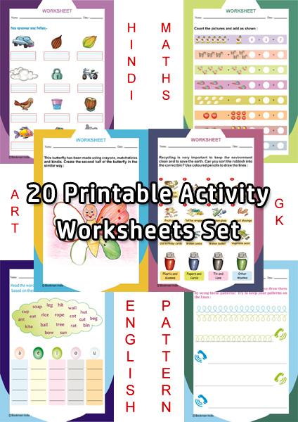 Holidays Homework Worksheets Set 3 (ukg)