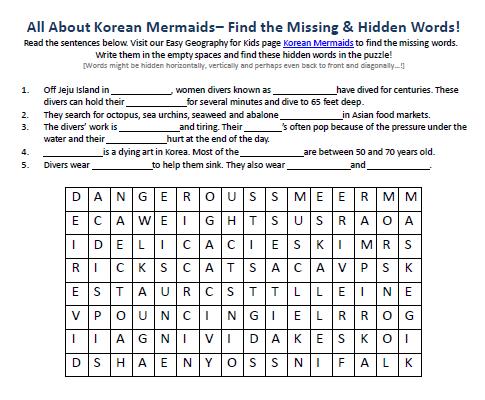 Image Of Korean Mermaids Worksheet