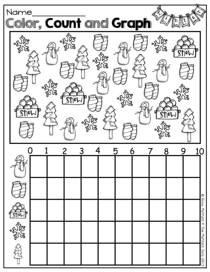 Kindergarten Christmas Graphing Worksheets 26116
