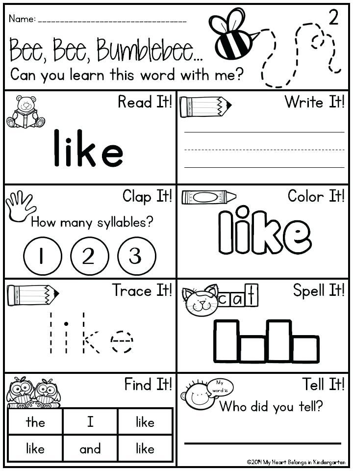 Kindergarten Sight Word Like Worksheet  735045