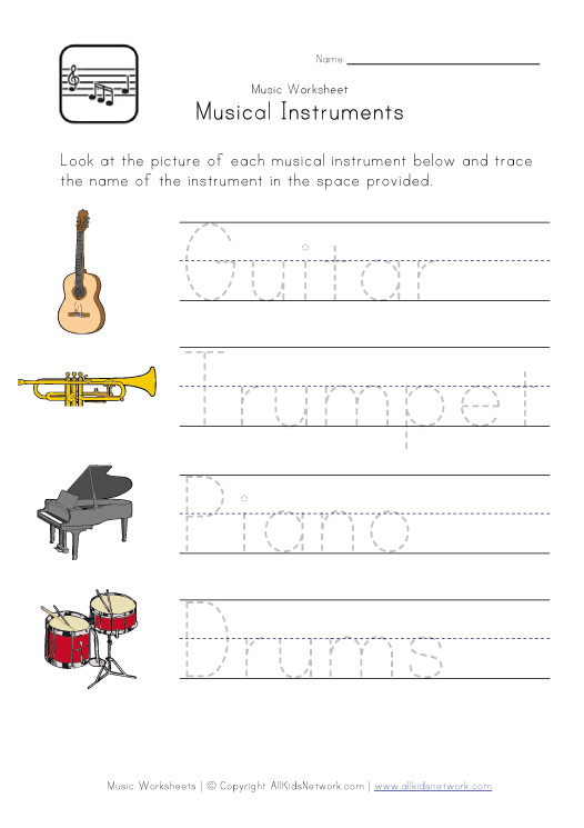 Learning Music Worksheet The Best Worksheets Image Collection