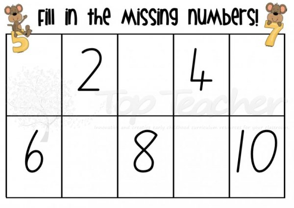 Missing Number Worksheets 1 10 The Best Worksheets Image