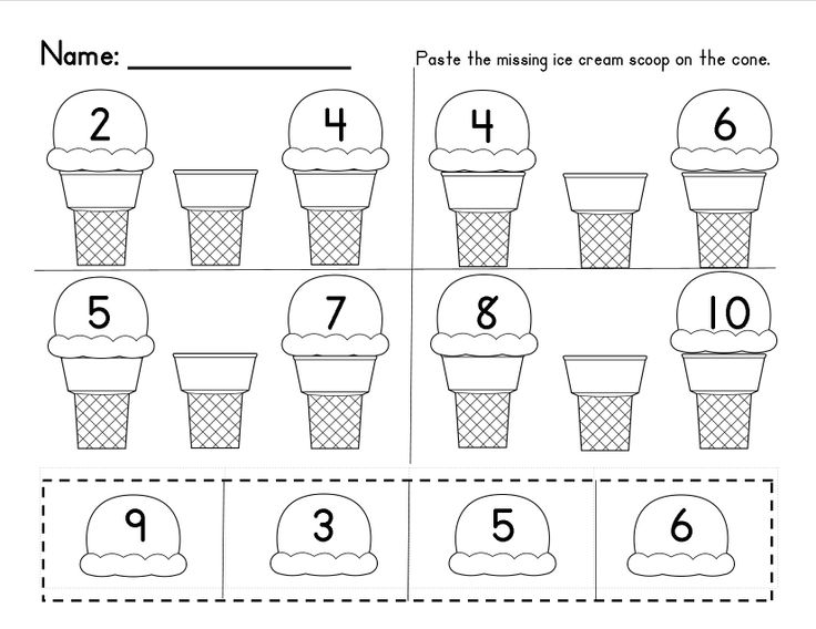 Missing Numbers Worksheets For Kindergarten