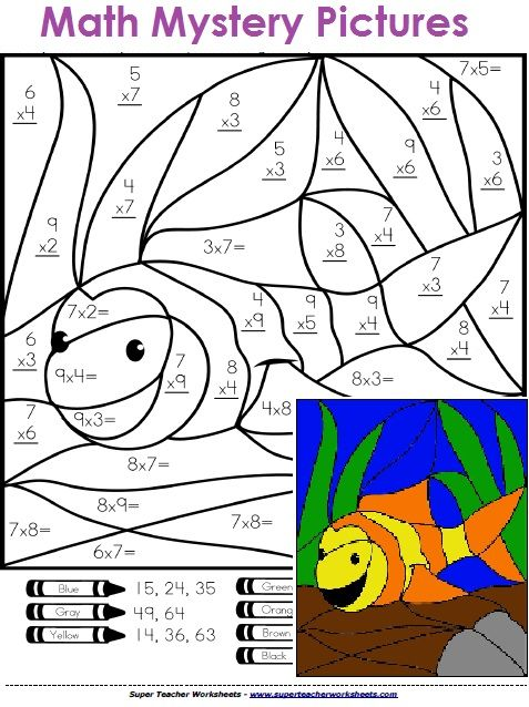 Multiplication Mystery Picture Worksheets Free  342441