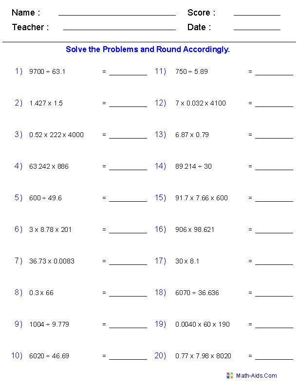 Physics Math Worksheet Algebra And Substitution  412912