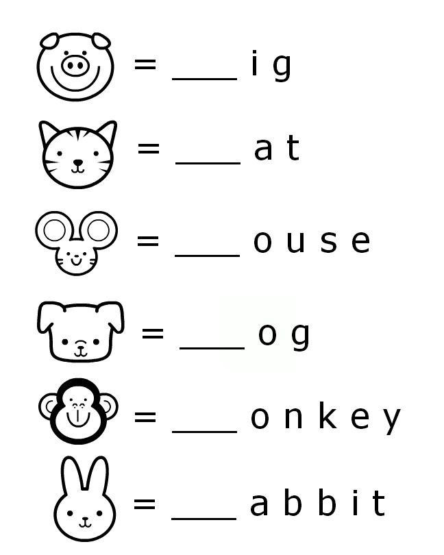 Preschool English Worksheets Free Printable  974965