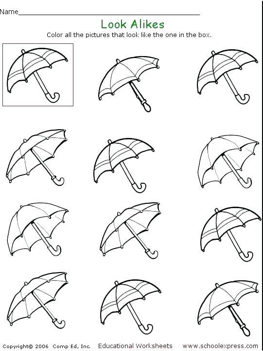Printable Visual Perceptual Activities Free Perception Worksheets