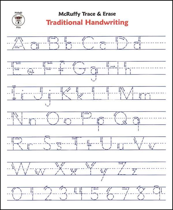 Printable Writing Worksheets For Kindergarten  122829