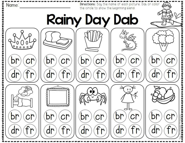 R Blends Worksheets For Kindergarten