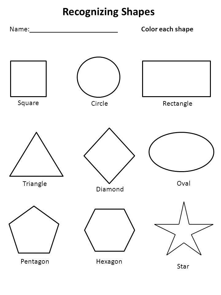 Shape Recognition Worksheets