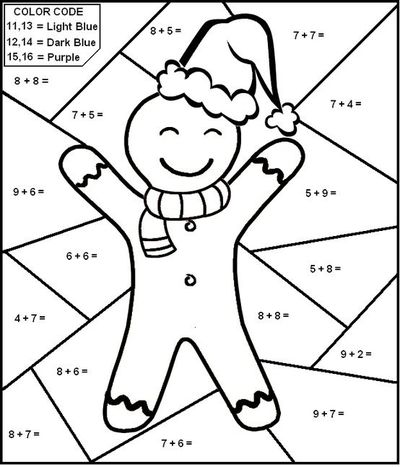 Subtraction Worksheets Christmas Worksheets For All