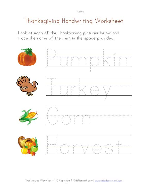 Thanksgiving Tracing Worksheets The Best Worksheets Image