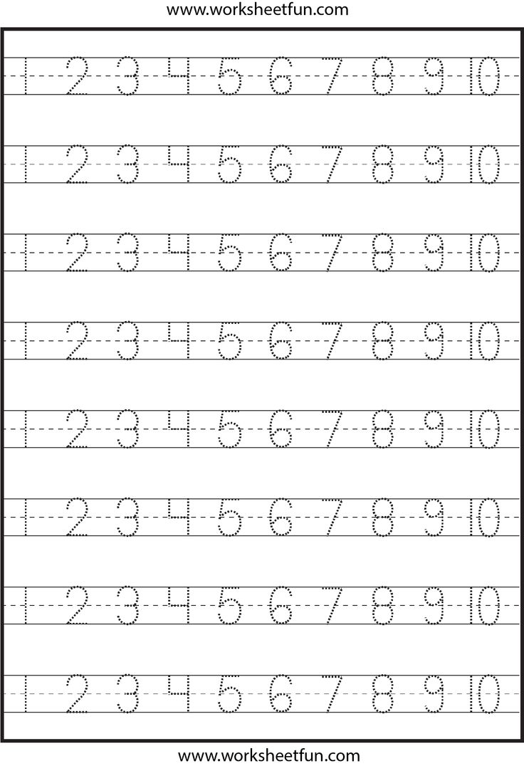 Tracing Numbers Worksheets For Nursery 526240