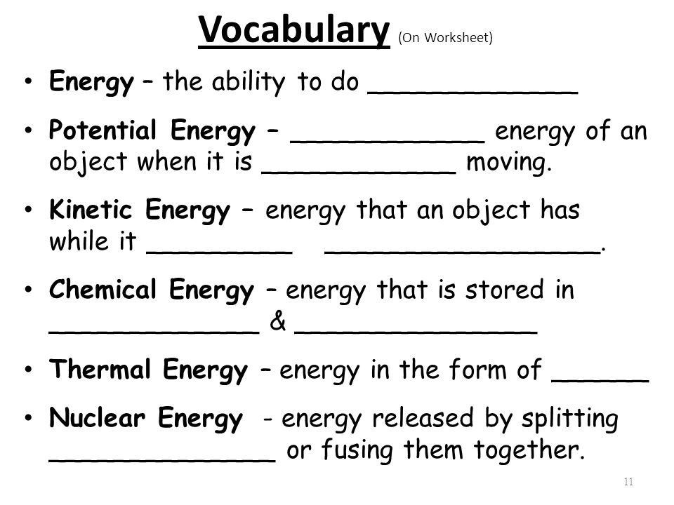 Types Of Energy Worksheets