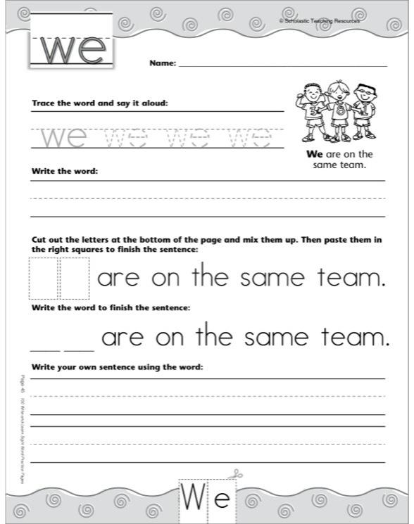 We Sight Word Worksheet