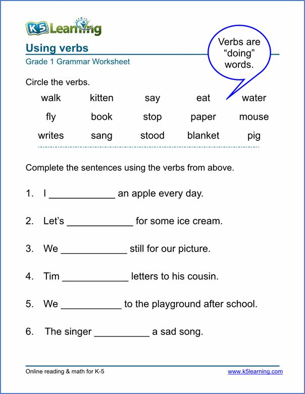 Printable Verb Worksheets From K5learning Com