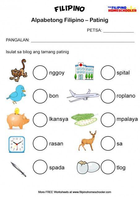 Free Patinig Worksheets (set 2) Â« The Filipino Homeschooler