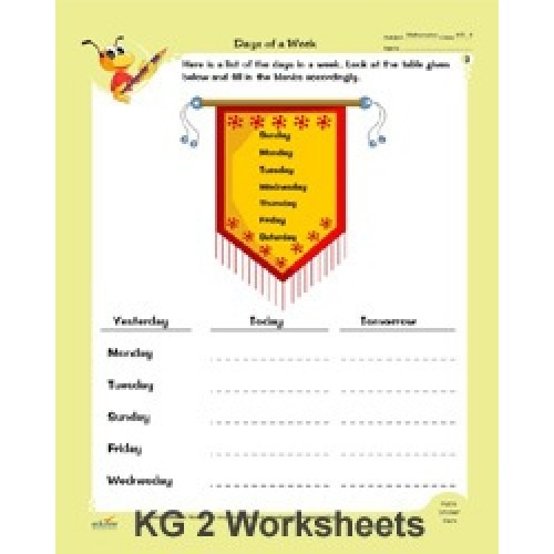Buy Kg 2 Maths & English Worksheets Book   , 4567000129