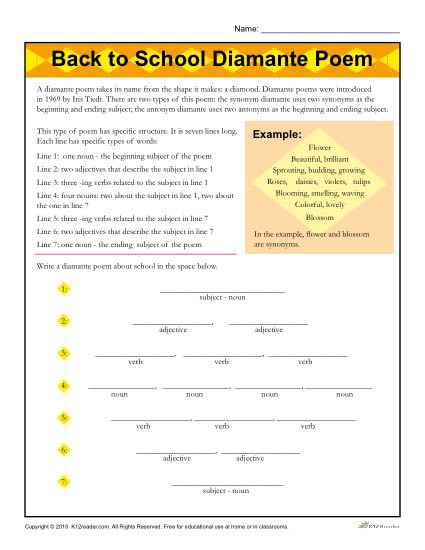 Back To School Diamante Poem Worksheet