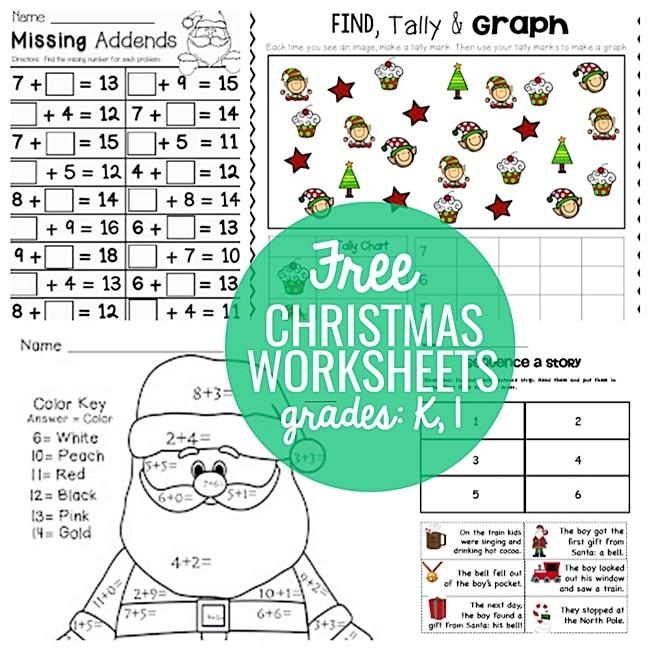 23 Festive Christmas Worksheets For K & 1st