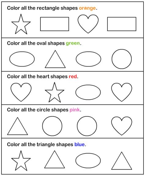 Eye Hand Coordination Worksheet