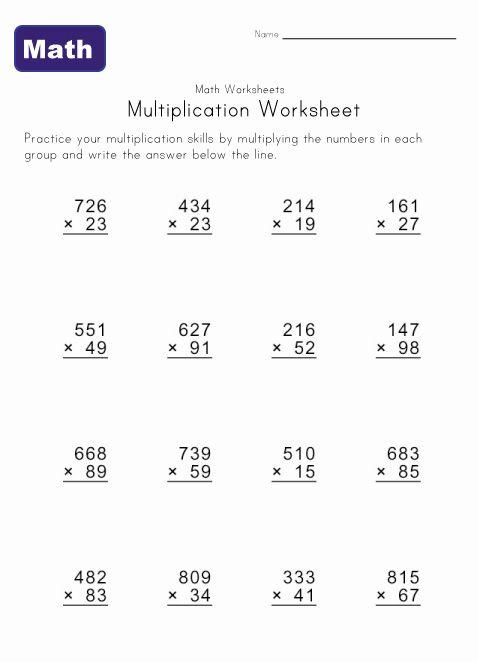 Hard Multiplication 2