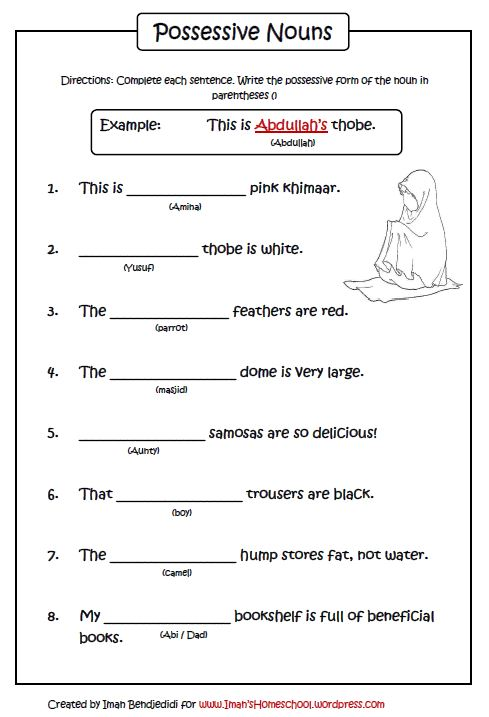 6 Pillars Of Character Worksheets Worksheets For All