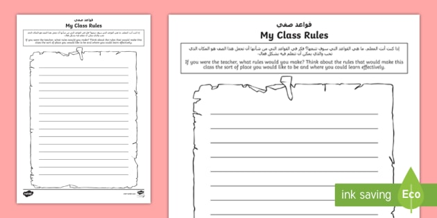 Year 3 My Class Rules! Worksheet   Activity Sheet Arabic English