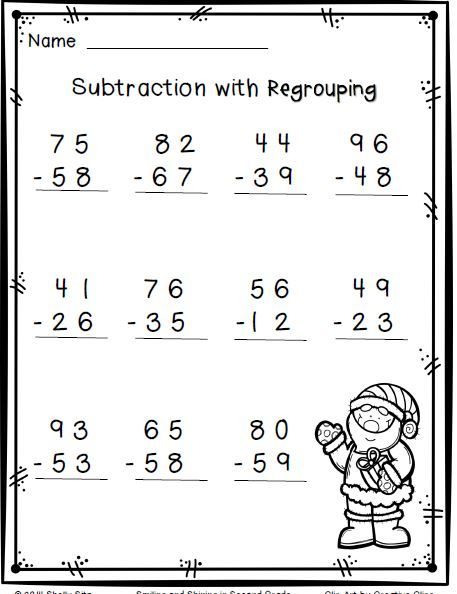 Christmas Math Worksheets Subtraction With Regrouping Worksheets