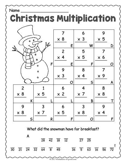 Christmas Multiplication Worksheet